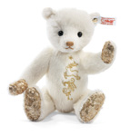 Steiff Lumia Teddy Bear